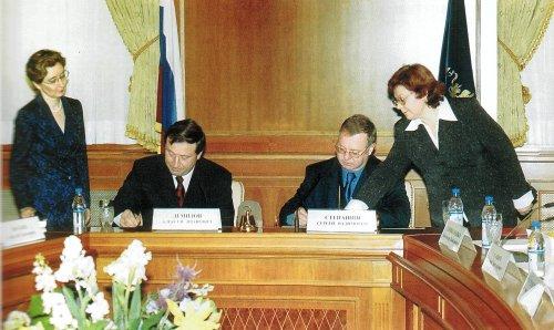 Подписание Соглашения о сотрудничестве между Счетной палатой Российской Федерации и Счетной палатой Республики Татарстан