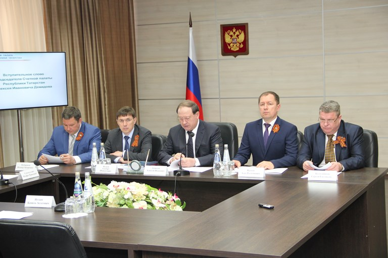 Заседание Коллегии Счетной палаты Республики Татарстан (08 мая 2019 г.)